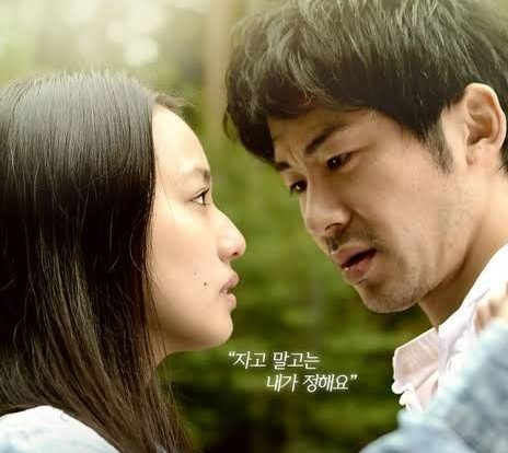 Film Wet Woman In The Wind Sub Indo